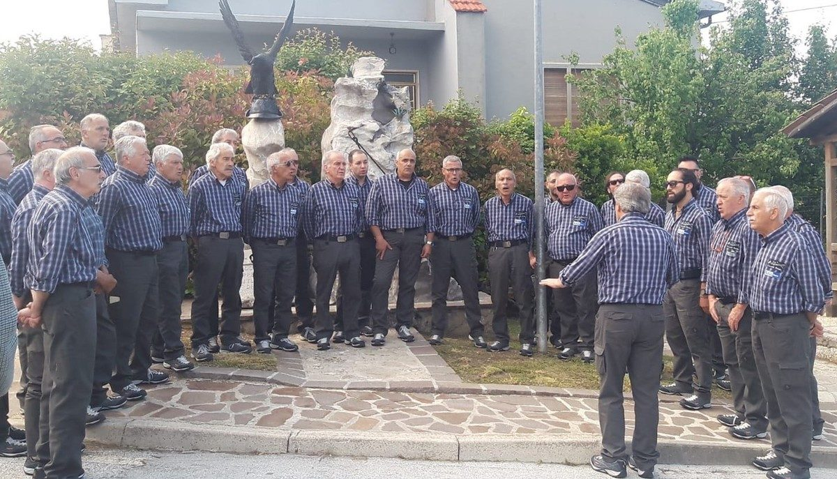 Coro della Portella